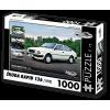 Škoda Rapid 136, 1000 dílků, puzzle 75